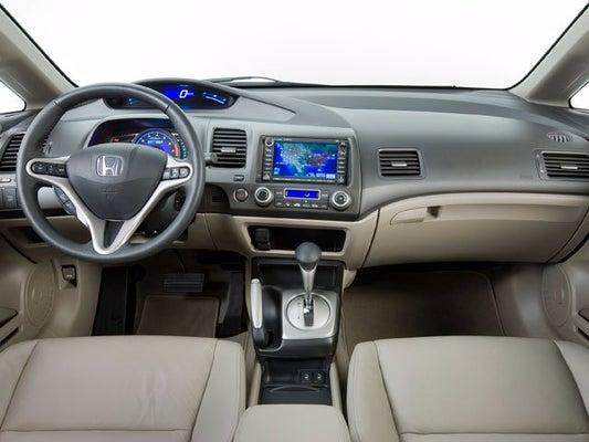 2010 Honda Civic Hybrid >> 2010 Honda Civic Hybrid